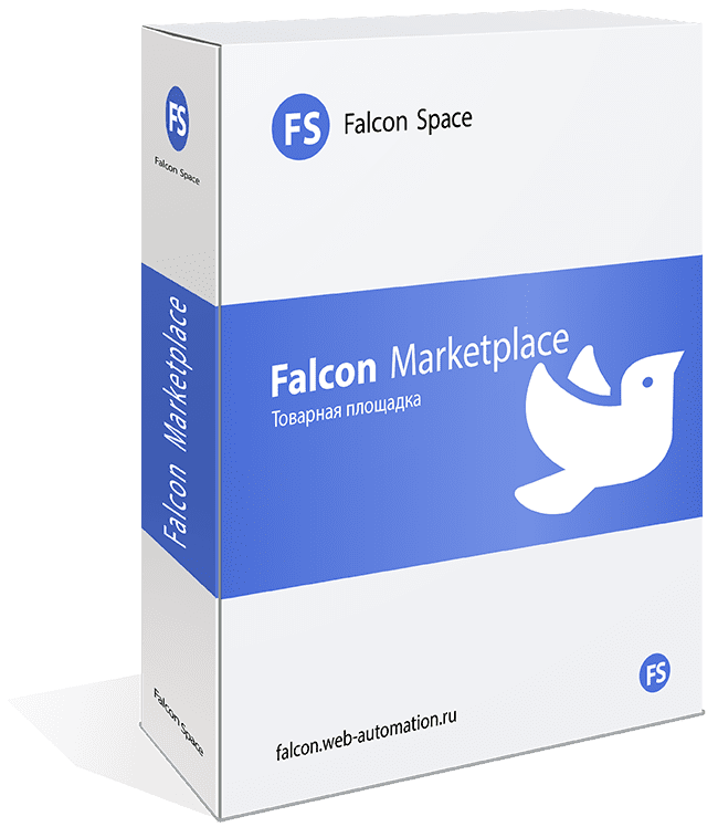Falcon Space - the basic solution of the commodity platform